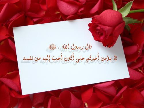 ashefaa-59192b9013.jpg