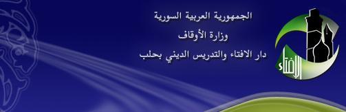 fatawal-pic-02.jpg
